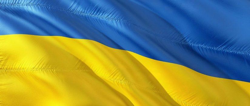 всеукраїнський статус громадських об'єднань, організацій, спілок